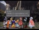 【実況】FF9 喪女 Part71