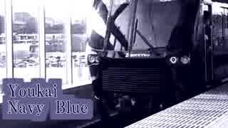 YOKOHAMA_NAVY_BLUE