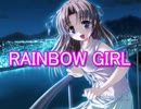 【Lunes】 RAINBOW GIRL【歌ってみた】