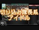 【艦これ】2018冬 捷号決戦!邀撃、レイテ沖海戦(後篇) E-1甲【ゆっくり実況】