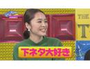 ゴッドタン 2018/2/17放送分 第3回ネタギリッシュNIGHT