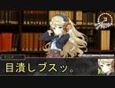 【シノビガミ】台湾人たちが挑む「毒入りスープ」04