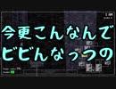 【FNAF】超ヘタレが絶叫ピザ屋を警備する【ホラー実況】第4夜 後編
