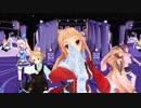 【MMD】Kiss Me 愛してる【かにひら三人娘&アイ&アカリ】