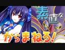 【ポケモンUSM】守護女神ノワールが悪統一でフェアリー環境に革命を! part2