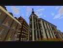 ひとりぼっちの王国建設 Part.25