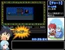 イースI・IIRTA 3時間32分11秒 Part2/9 thumbnail