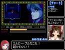 イースI・IIRTA 3時間32分11秒 Part3/9