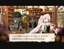 【こーひー】きららファンタジアをプレイpart5【18/2/14】