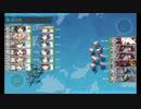 第61位:【艦これ】捷号決戦!邀撃、レイテ沖海戦(後篇) 前段作戦道中戦闘BGM【2ループ】 thumbnail