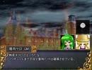 風神様のオンバシラン Session24-2