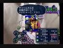 【いたスト3】なりふり構わず勝ちにいく☆42株目