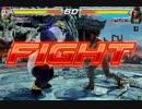 (プレイ)鉄拳7  パンダ  ランクマやるぜ  2-2