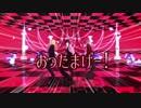第79位:【MMD刀剣乱舞】バブリーダンス【長船ダンス部】