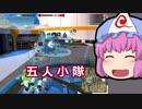 Robocraft ゆっくり実況 ムシャムシャ 37杯目