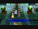 【実況】聖剣片手に世界救ってくるpart2【PS4】