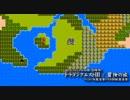 【祝!DQ3 30周年】ファミコン内蔵音源+N160拡張音源で「冒険の旅」