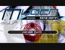【MUGEN凶悪】希望の盾vs絶望の矛Ⅱ【Part19】