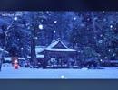 早朝の新雪神社.mp4
