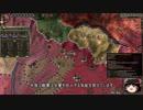 【Crusader Kings2】マハラジャへの道 Part74