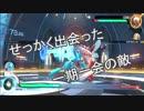 【ポッ拳DX】 ハッ拳 part12 【実況】
