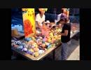 【東名柄 天神祭(立山祭):縁日 夏祭り♪】キャラクターヨーヨーつりをするあい!