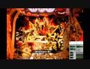 CRアナザー牙狼XX-X 炎の刻印 FLAME41