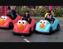 <ユニバーサル・ワンダーランド>エルモのリトルドライブに乗り巧みなハンドルさばきをするあい❤USJ お出かけ 車 運転