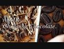 【音フェチ】チョコレートをひたすら刻む動画【作業用BGM】