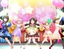 【デレステMV】 Happy New Yeah! オリジナルメンバー
