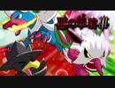 【ポケモンUSM】悪の軌跡Ⅲ~叛逆のクルーエル~【悪統一】part3
