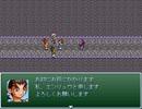 【VIPRPG】 爆発ヲチおよびゴメスヲチ禁止