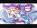 第18位:【東方ニコカラ】喪失の雪夜 (霊水夢双ver.)/ セブンスヘブンMAXION&SYNC.ART'S thumbnail