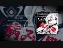 【ボーパラ関西7】病み/闇【コンピアルバムクロスフェード】