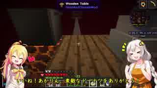 【Minecraft】 あかりのまったりテクノロジー Part02 【VOICEROID実況】