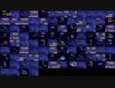 サガフロ2を8-2-900でクリア~最小引継ぎクリアデータ作成プレイ~ その10