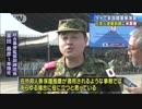 タイで軍事演習 日本人の避難訓練で米軍機初使用