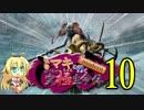 【MTG MO】弦巻マキちゃんと行くmodern ぼくらの究極生命体part10【モダン】