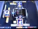 【MJ】 MJ Arcade Katsu.SがR2500を目指す 019【MJAC】