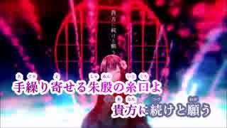【ニコカラ】朧月《まふまふ》(On Vocal) ±0