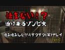 【バイオハザード0_HD】噛み噛みしながらサクサク(笑)プレイPart1