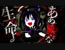 【UTAU音源配布】アウターサイエンス【廻石終】