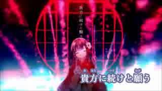【ニコカラ】朧月《まふまふ》(Off Vocal) -piano.ver-