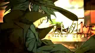 【KAITO V3】ラットが死んだnew words【カバー】