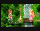 【実況】聖剣片手に世界救ってくるpart3【PS4】