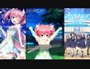 【オルタナティブガールズ】開花宣言! [フェアリーダンス]桜子