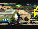 星光の攻撃者のシャフ対戦動画 Part.34
