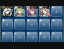 【復刻】果てなき後継者争い イベユニ未覚醒(神器の継承者)☆3