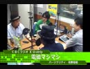 電磁マシマシ2012年10月27日ゲストZUNTATA