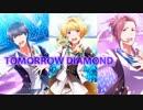 【無加工】TOMORROW DIAMOND 歌ってみた 【sideM】